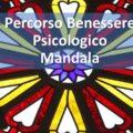 Percorso Benessere Psicologico Mandala